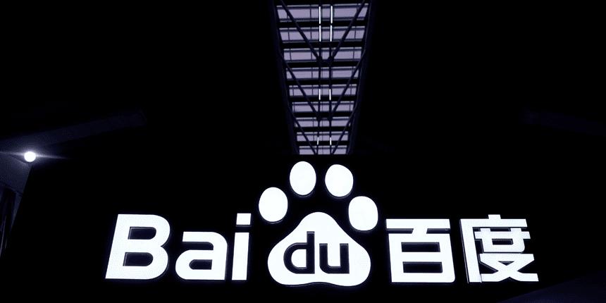 Platform News: Baidu search engine in China